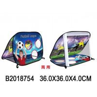 Футбольные ворота нейлон  6061CB в сумке