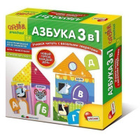 Игра Развивающая Азбука 3 в 1 R68159