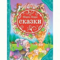 Книга 978-5-353-06674-3 Перро Ш. Сказки
