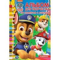 Раскраска 9785506044376 Щенячий патруль Раскраска по номерам с азбукой А5