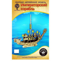 Дер. констр-р Императорский корабль 80010