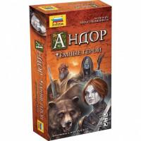 Игра Андор. Темные герои 8966