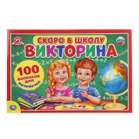 Игра Умка Викторина 100 вопросов Скоро в школу со Стрелкой 4690590118283