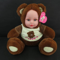 Пупс Медведь 25 см 141-860O