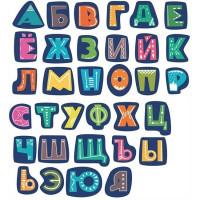 Дер. Алфавит русский Узоры IG0070