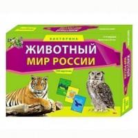 Игра Викторина Животный мир России ИН-0071