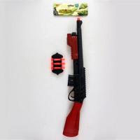 Ружье 9104М в пак.
