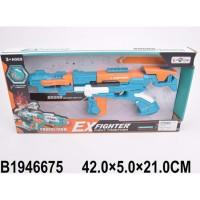 Пистолет 9029-LQQ на бат.
