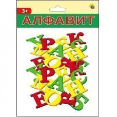 Буквы Алфавит АМ-0682