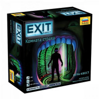 Игра EXIT Квест. Комната страха 8793