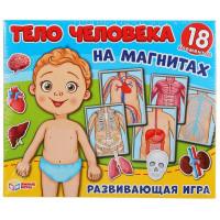 Игра Одевайка на магнитах.Одень куклу.Тело человека 4680013714383
