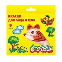 Краска для грима 9 цв. Каляка-маляка КГКМ09
