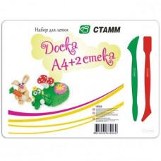 Доска для лепки А4 белая с 2-я стеками СТАММ НЛ25