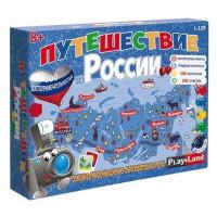 Наст. игра Путешествие по России L-128