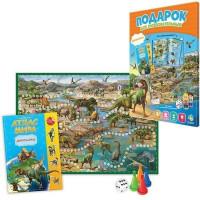 Набор Динозавры. Атлас с наклейками + Игра-ходилка. 4607177453248