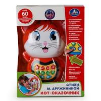 Игрушка на бат. STORY-CAT Кот-сказочник в кор.