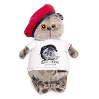 """Басик в футболке с принтом """"Плюшевая революция"""" 19 см. Ks19-074"""