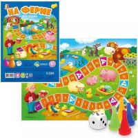 Игра ходилка с фишками для малышей. На ферме 4607177456003
