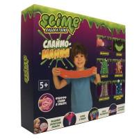 Лизун Slime Набор большой для мальчиков Лаборатория 300гр. SS300-2