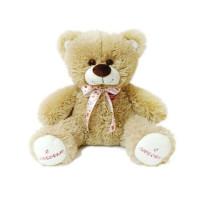 Медведь Тимофей 50 см бежевый МТФ-50бж