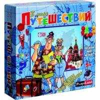 Игра Викторина В мире путешествий А-720
