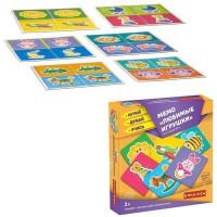 Игра наст. Любимые игрушки Мемо ВВ3910