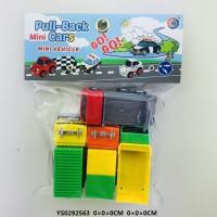 Набор машин 2826-4 4 шт. пластик в пак.