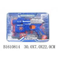 Бластер 3901A-JL с безопасными пулями, в чемодане