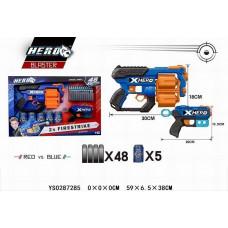 Бластер 6008ВТ с безопасными пулями в кор.