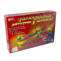 Автотрек 0820 Joy Toy параллельные гонки на д/у 584см