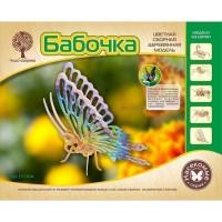 Дер. констр-р Бабочка EC004