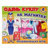Игра Одевайка на магнитах.Одень куклу.Профессии 4690590144169