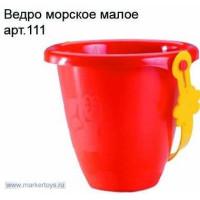 Ведро Морское малое 111-111/1 Норд /200/