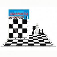 Шахматы классические ИН-0160