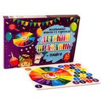 Игра Фанты.Детский праздник Р2992