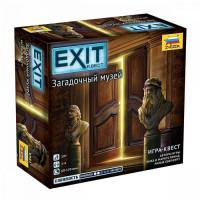 Игра Exit Квест. Загадочный музей 8981