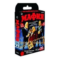 Наст. игра Мафия карточная R-901