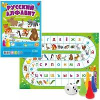 Игра ходилка с фишками для малышей. Русский алфавит 4607177456010