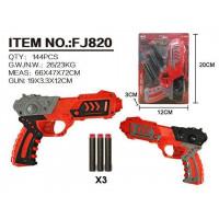 Пистолет 820FJ безопасные пули в кор.