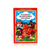Книга Умка 9785506010487 Русские народные сказки.Книжка-малышка