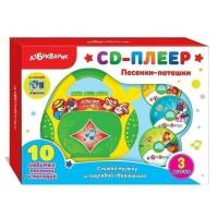 Плеер CD Песенки-Потешки 4680019281704