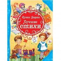 Книга 978-5-353-07868-5 А.Барто Лучшие стихи ВЛС