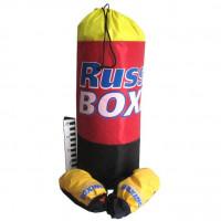 Бокс RUSSIAN BOX большой/Валета/