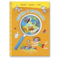 Книжка с наклейками №2. Африка и Австралия. 9785907093065