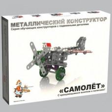 Констр-р металл Самолет 02030 /18/