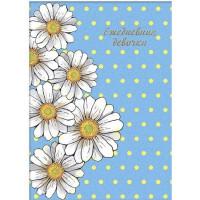 Ежедневник для девочек Ромашки на голубом А6 128л. 44560