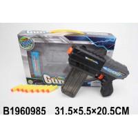 Пистолет Н05А-2 безопасные пули в кор.