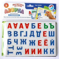 Игра Азбука магнитная с заданиями.Магнитные истории 04028