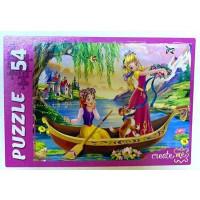 Пазл 54 Мир красивых принцесс П54-2101