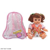 Кукла 7633 Алина в рюкзаке